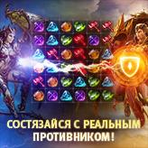 Скриншот из игры Алатырь