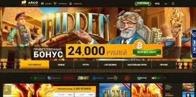 бонус за подтверждение телефона казино
